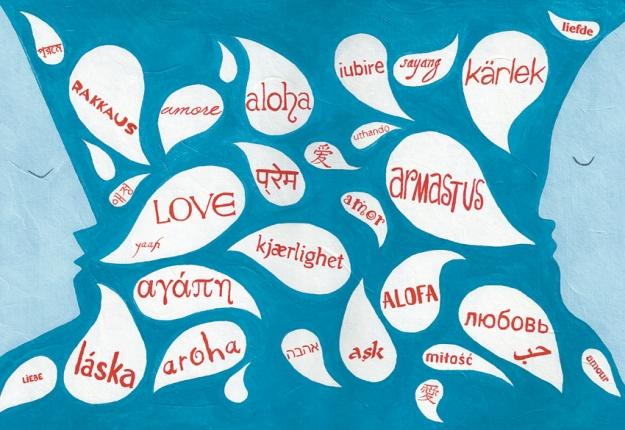 The Word is Love – billboard design – acrylic on board, 2012.