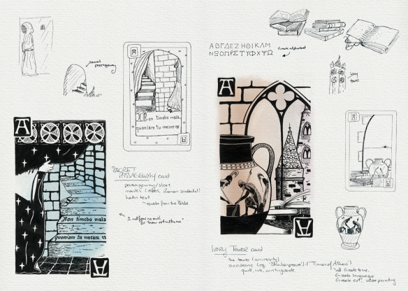 Playing cards 'Secret Passageway' and 'Ivory Tower' – refining the compositions and final illustrations  Visual diary, two-page spread – ink and digital, 2010