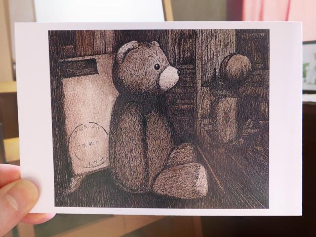 Anna Cull Little Bear art card