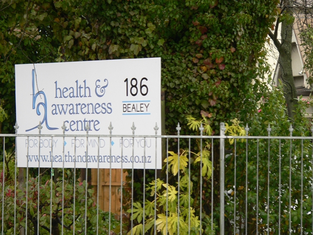 Health centre logo and sign © 2012 Health & Awareness Centre